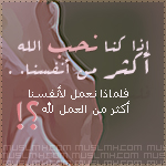 الصورة الرمزية احمد كمال