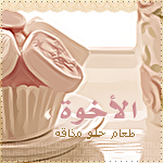 الصورة الرمزية احمد رضا ابوالنور