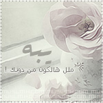 الصورة الرمزية مراد حسام القطامي